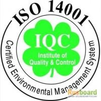 Сертификация ISO 14001-2015 за 1 день дистанционно
