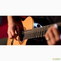 Уроки игры на гитаре в Новосибирске