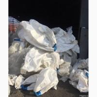 Продажа полипропиленовых мешков