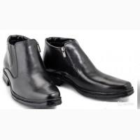 Зимние ботинки мужские с мехом арт. 0081, с 39 по 45 размер
