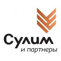 Сулим и партнёры - Московская коллегия адвокатов
