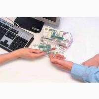 Кредитование без залога и риска на любые нужды