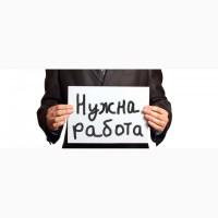 Работа или подработка 2-3 часа в неделю.Санкт-Петербург