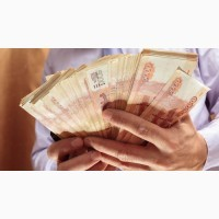 Предоплат нет, помогаем на деле, кредитуем при любых сложных ситуациях