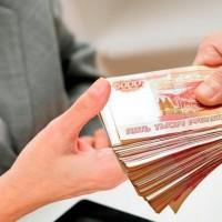 Помощь в получении кредита в любом регионе РФ