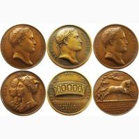 Лот-2. Настольные медали памяти Наполеона