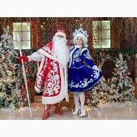 Дед Мороз, дед Мороз в Краснодаре