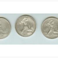 Очень дешево, старинные серебрянные монеты прошлый век