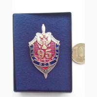 Знак нагрудный 95 лет ВЧК-КГБ-ФСБ
