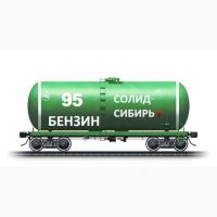 Продам бензины Регуляр-92 и Премиум-95