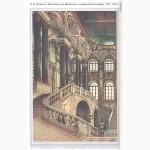 Продам книгу История русского искусства