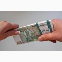 Финансовая помощь. Срочная финансовая помощь