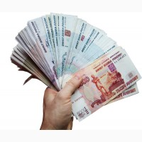 Реальная помощь в получении кредита с просрочками