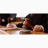 Представительство в суде Краснодара