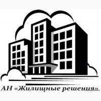 Услуги агентства недвижимости Жилищные решения