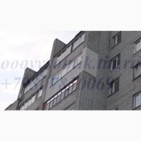 Услуги по утеплению и герметизации стен квартир, жилых и нежилых помещений