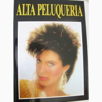 Модные причёски из Каталонии