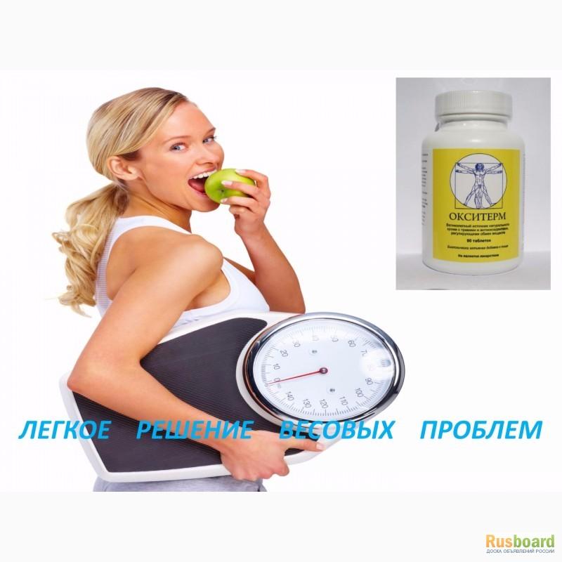 средство для похудения eco slim отзывы цена