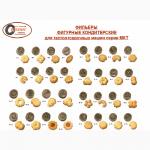 Тестоотсадочная машина печенья Славянка-3