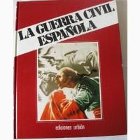 История Гражданской войны в Испании