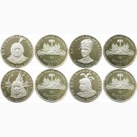 Юбилейные монеты Гаити
