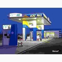 Предоставляем услуги по строительству автозаправочных станций (АЗС)