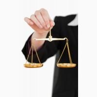 Адвокат. Юридические услуги. Кишинев. Moldova