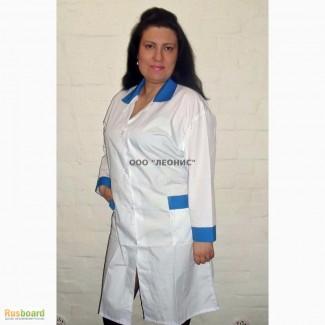 Одежда медицинская оптом от производителя
