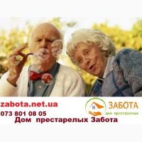 Хоспис Киев