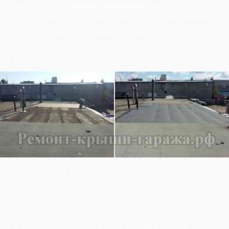 Ремонт крыши гаража Красногорск