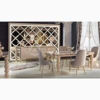Металлическая столовая Avanos Luxury C
