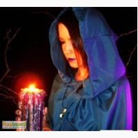 Магия. Помощь экстрасенса. Воспользуйтесь услугами настоящей Ведьмы