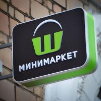 Изготовление панели-кронштейна любой сложности в Москве и МО