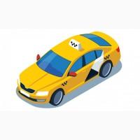 Подключение Яндекс Такси, Ситимобил, Gettaxi, Рбт
