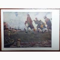 Открытка В. А. Серов Пётр I СССР (Оригинал)