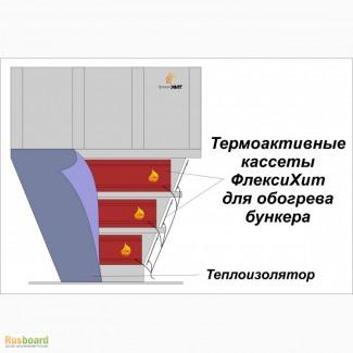 Обогреватель для силоса, бункера исключит налипание сырья