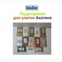 Подкормки для улиток Ахатина / Архахатина