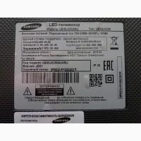 Samsung UE40J5200AU запчасти