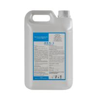 Продам нейтральное дезинфицирующее средство на стабилизированной перекиси водорода ДЕЗ-1