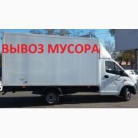 Вывоз строительного мусора (Геленджик, Архипо-осиповка, Кабардинка)