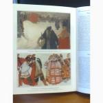Продам книгу об истории нашей культуры
