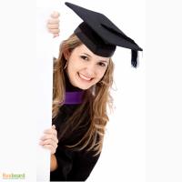 Помощь в написании курсовой, диплома, отчета по практике, эссе, чертежей, перевода, тестов