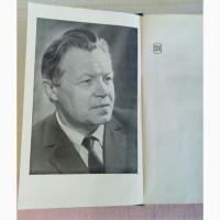 Сергей Залыгин. Избранные произведения в двух томах