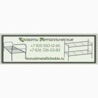 Поролон матрас купить дешево 600 рублей для гостиницы т хостела, матрасы для гостиницы
