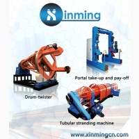 Оборудование для производства кабеля и проводов