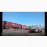 Перевалка сыпучих грузов (жд тупик), г. Новозыбков, Брянская обл., РФ