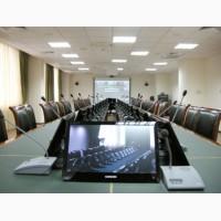 Предлагаем оборудование конференц зала