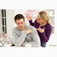 Консультация и помощь семейного психолога. Краснодар