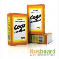 Сода пищевая карт. уп. 500 гр / 25 кг/ МКР 1 тн