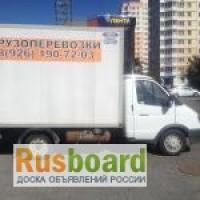 Услуги грузоперевозки переезда Балашиха, Железнодорожный